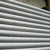 Thick Wall Stainless Steel Pipe (EN 10216-5 1.4571)