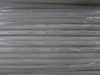 China Super Duplex Stainless Steel Pipe S32750