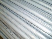 UNS N06600 Nickel Alloy Tube/Pipe