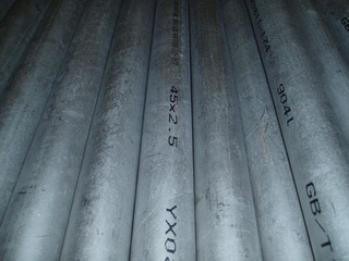 904L/1.4539 SS Seamless Pipe