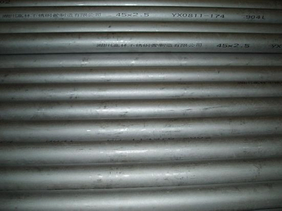 904L/1.4539 Stainless Steel Tubing for Sale