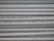 1.4539/904L Super Austenitic Stainless Steel Tube/Pipe