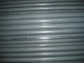 Small Size Stainless Steel Seamless Pipe