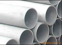 310S Seamless Stainless Steel Pipe/Tube