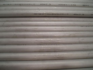 904L/1.4539 Stainless Steel Tube/Pipe